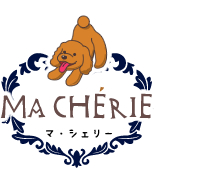 MA CHERIE マ・シェリー